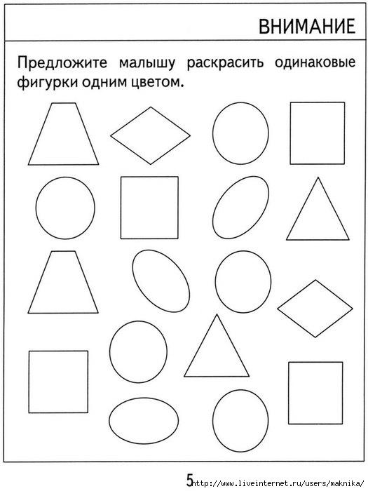 4-1znaniya_doshkolnik-6 (525x700, 102Kb)