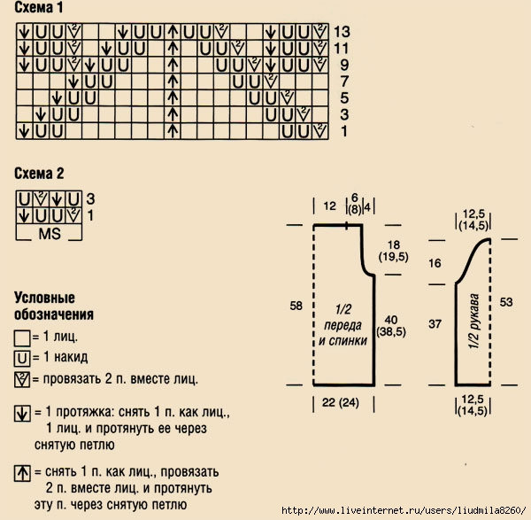 s181 (600x587, 164Kb)
