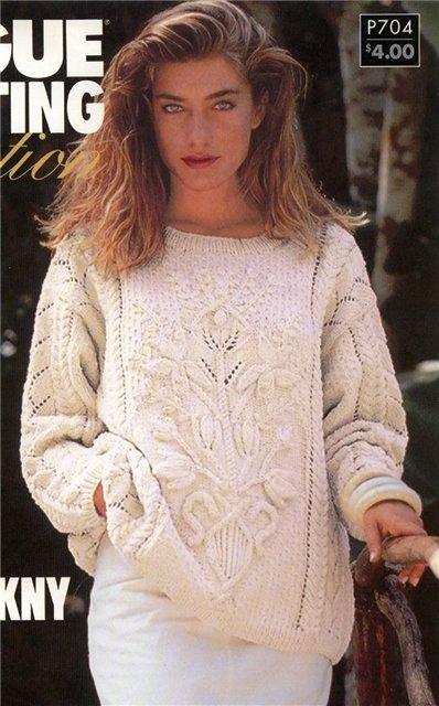 Белый рельефный пуловер