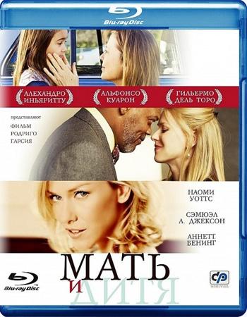 mat-i-ditya (350x450, 75Kb)