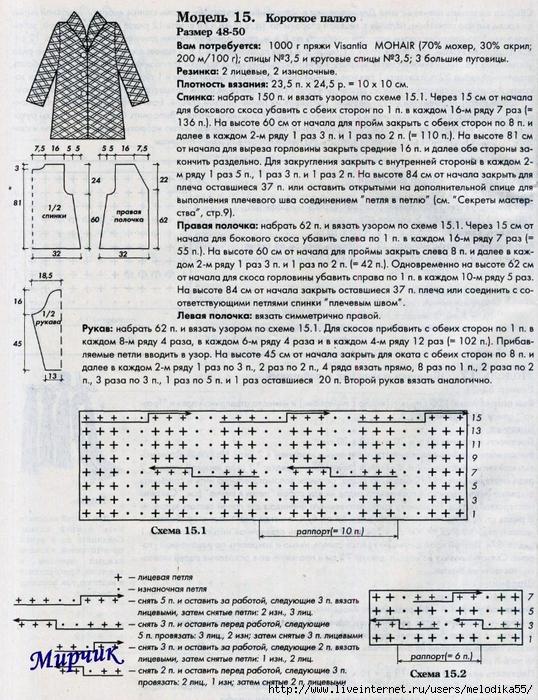 гггг1 (538x700, 412Kb)