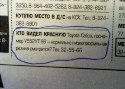 2012_08_04_21_36_cs319519_userapi_com_v319519696_38d_ksHeBxTRGkU (420x301, 26Kb)