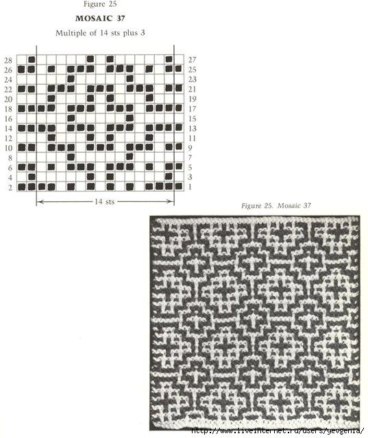 ленивый жаккард 16 (537x640, 153Kb)
