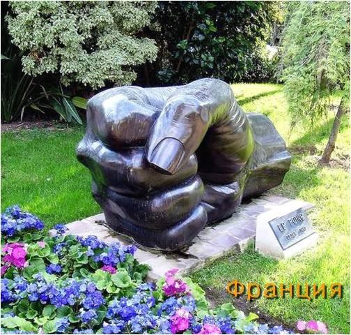 Фото на памятник своими руками