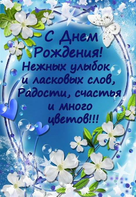 Поздравление учителю с днем рождения от родителей и учеников