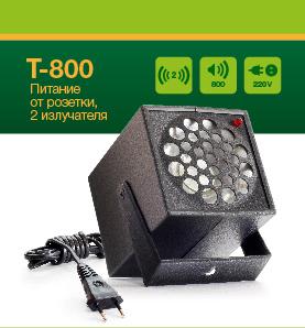 3810115_dummy (277x298, 77Kb)