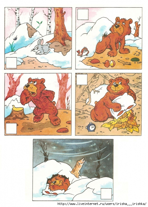 Чтение для детей 67 лет тексты с картинками
