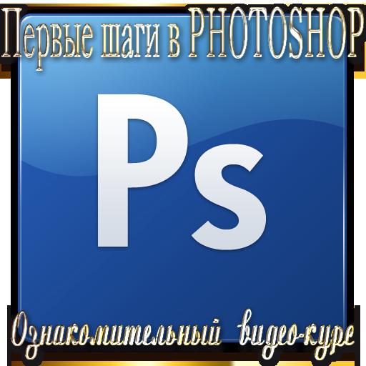4296475_ (512x512, 151Kb)