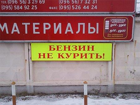 1332754150_podborka_20 (450x337, 42Kb)