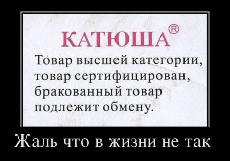 1338950266_demotivators_14 (450x315, 28Kb)