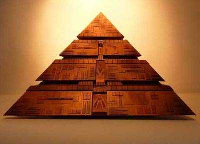 1260210407_piramida (400x289, 9Kb)