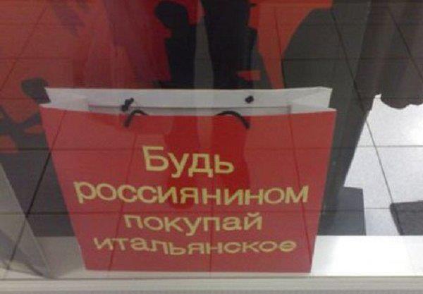 be_russian (600x417, 28Kb)