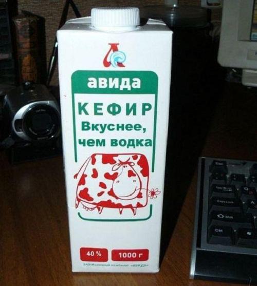 kefir (500x557, 81Kb)