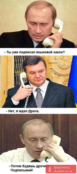 90235697_Peregovoruy (1) (312x699, 159Kb)