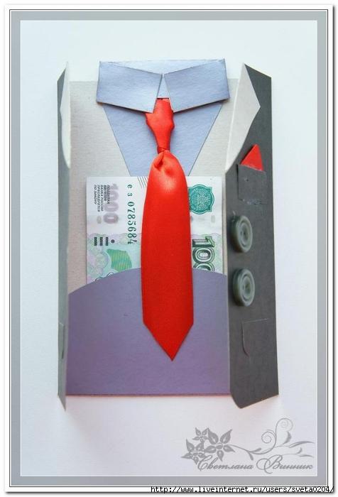Конверт своими руками для денег мужчине