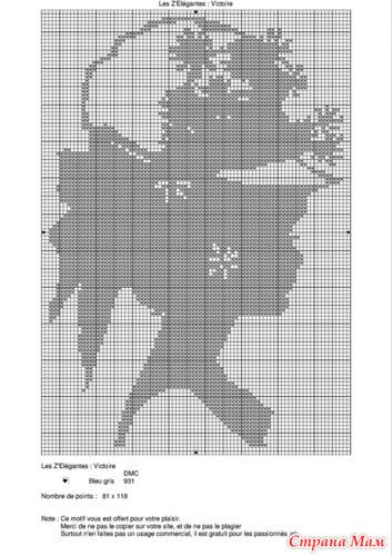7 (353x500, 59Kb)
