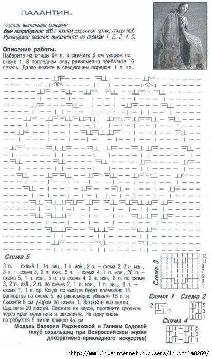 s323 (413x700, 222Kb)