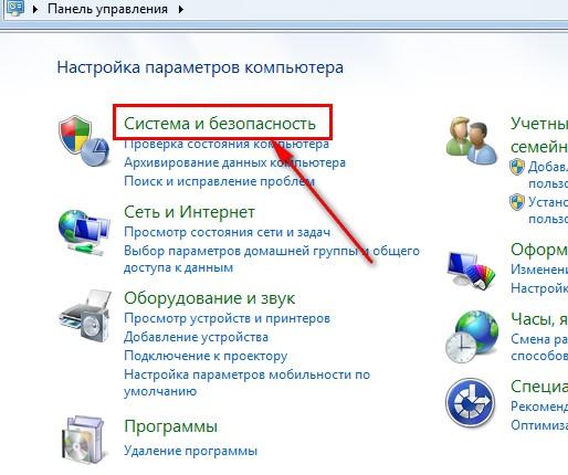 2012-08-13_010531 (514x430, 62Kb)