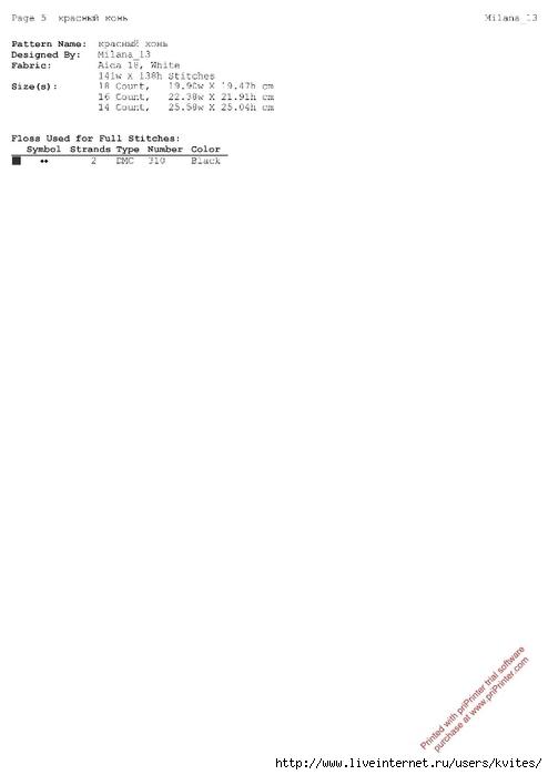 конь.page5 (494x700, 39Kb)