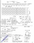 Превью 0_59e1f_aa8b6146_XL (552x700, 116Kb)