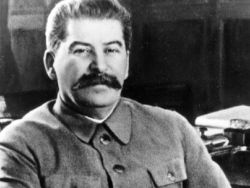 Имущество Сталина
