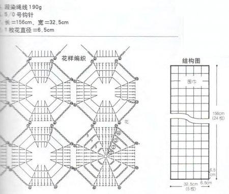 ЕА1 (450x381, 37Kb)