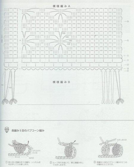 ввв (450x558, 44Kb)