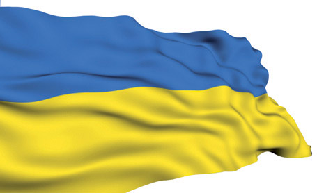 ukraineflag (455x278, 20Kb)
