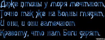 4maf.ru_pisec_2012.08.13_17-46-22_502903fb5ef31 (365x140, 28Kb)