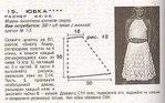 Превью 24 (408x253, 34Kb)