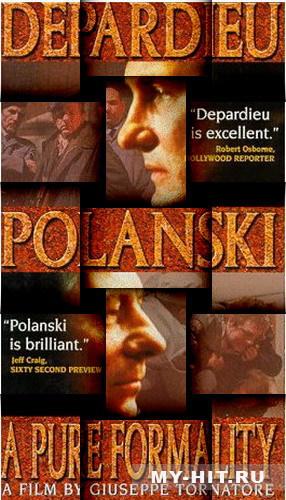 poster_main (286x500, 68Kb)