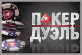 Так что если есть любители карточных игр (мы сейчас не про покер и преферанс, конечно), которые играют