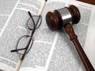 арбитражный суд (320x240, 23Kb)