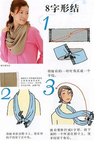 как завязать шарф.