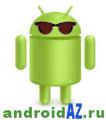 logo (106x120, 10Kb)