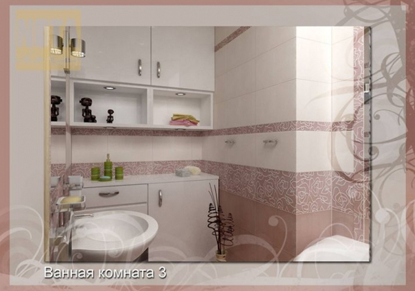 4497432_project58pinknlilacbathroom183 (600x420, 145Kb)