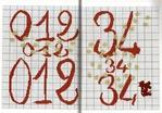 Превью 33 (700x487, 311Kb)
