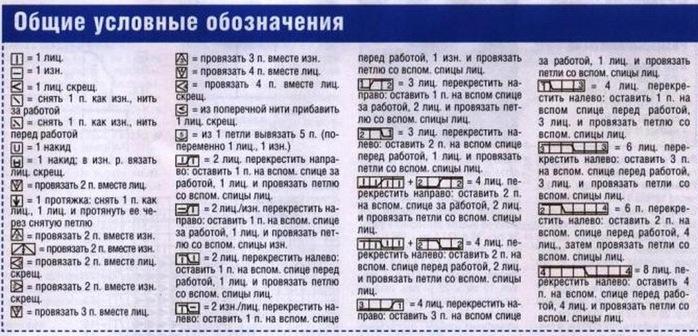 23-2 (700x336, 117Kb)