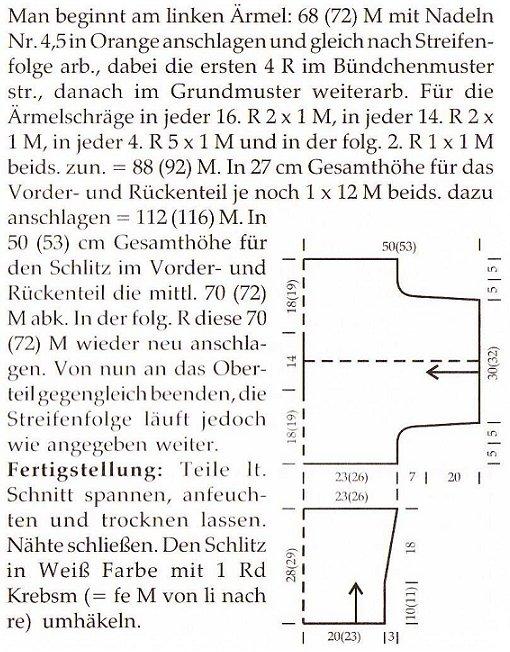 24-2 (510x652, 105Kb)