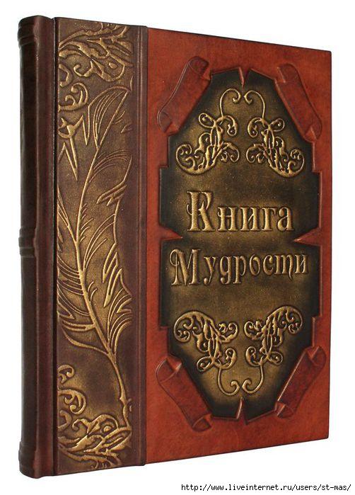 Старинные книги в подарок