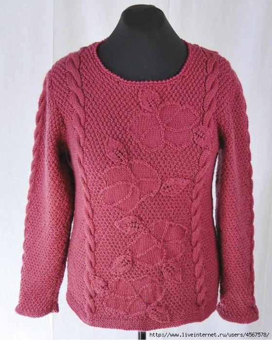 пуловер_спицы_длинный рукав_246_1 (559x700, 276Kb)