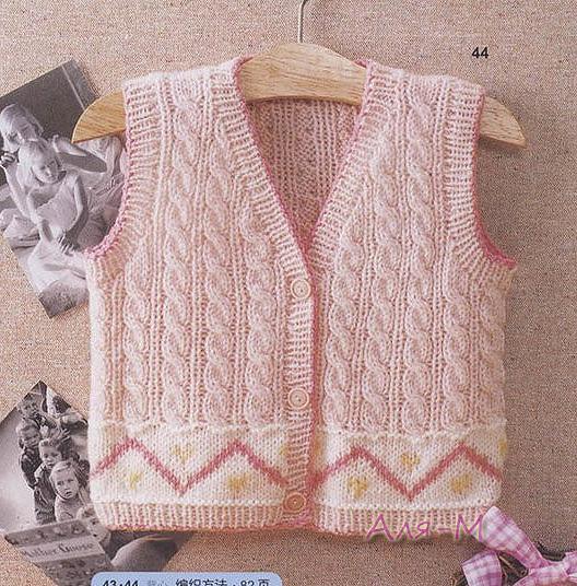 Вязание. Детская жилетка