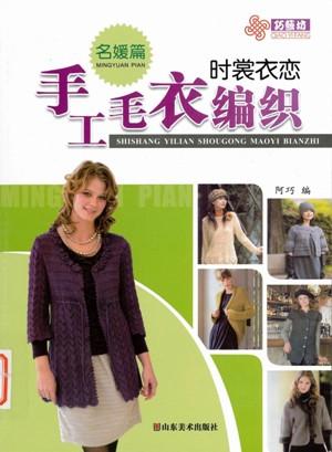 Mingyuan - копия (3) (300x409, 38Kb)