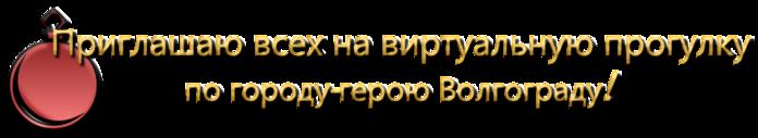 cooltext743971681 (700x127, 73Kb)