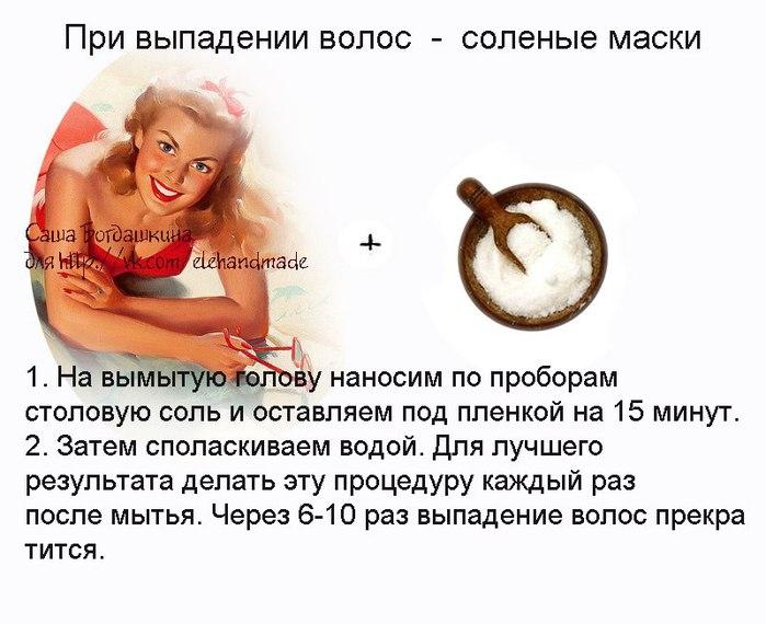 Народные рецепты для волос в домашних условиях для