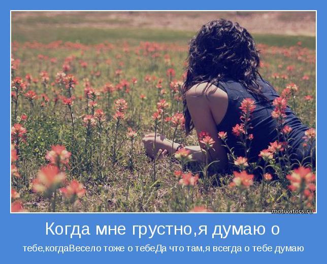 Фото брюнеток сзади на аватарку с цветами