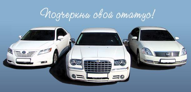VIP taxi (610x296, 65Kb)