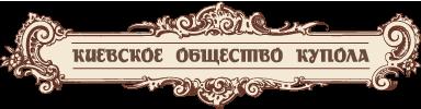 logo (384x100, 20Kb)