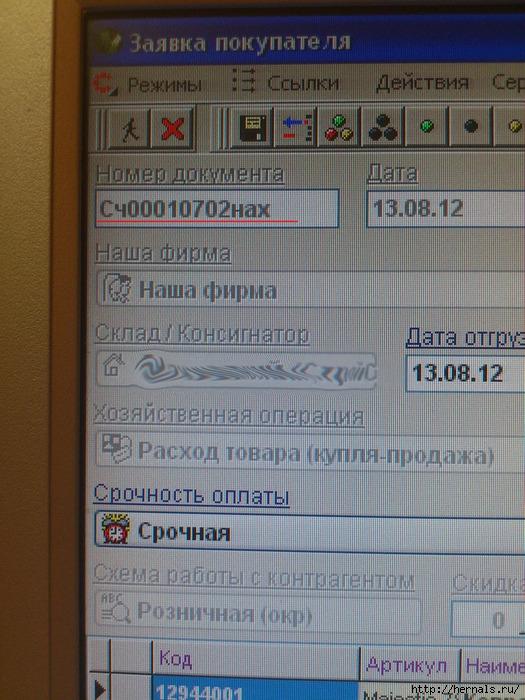 DSC_0660 (525x700, 316Kb)