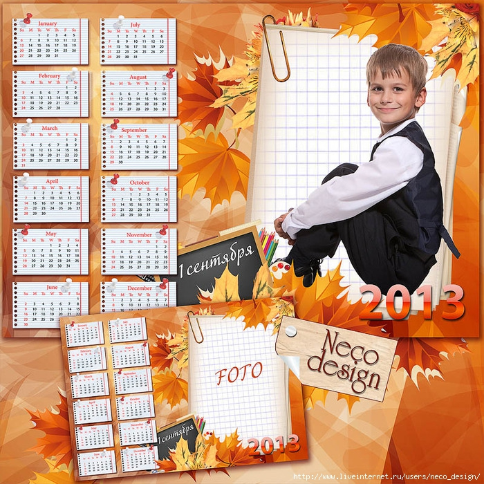 1345033246_calendar_2013_September_1 (700x700, 463Kb)